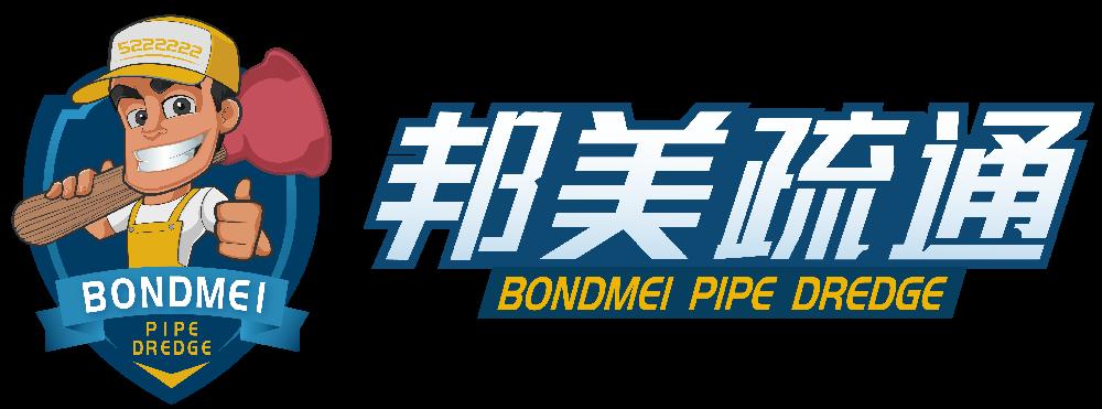 邦美万博国际棋牌最新版下载标志-03.png